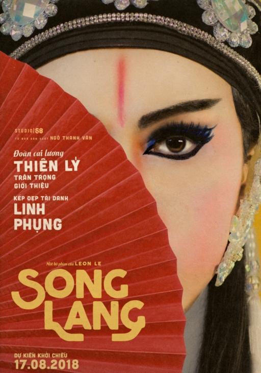 095408_song_lang_poster