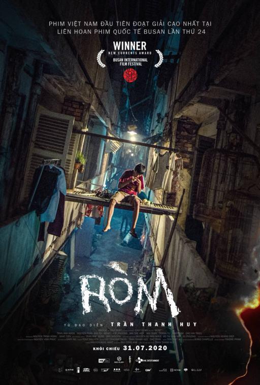 main_poster_rom_1_