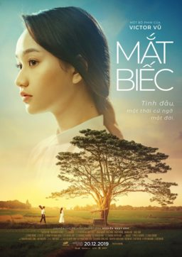 MatBiec_mainposter_Tree_RGB_002