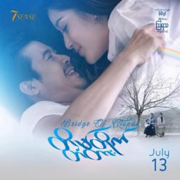 poster-phim-huyen-my2-9624-1531372405
