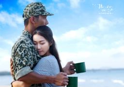SONG-LUAN-KHA-NGAN-1-6910-1537854995