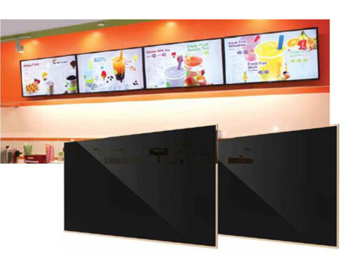 Commercial grade LCD digital Signage TV