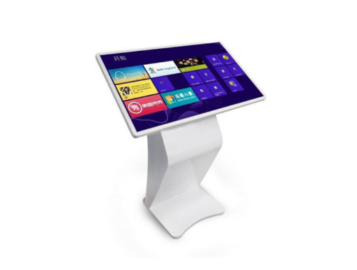 Interactive Digital Kiosk Solution Singapore