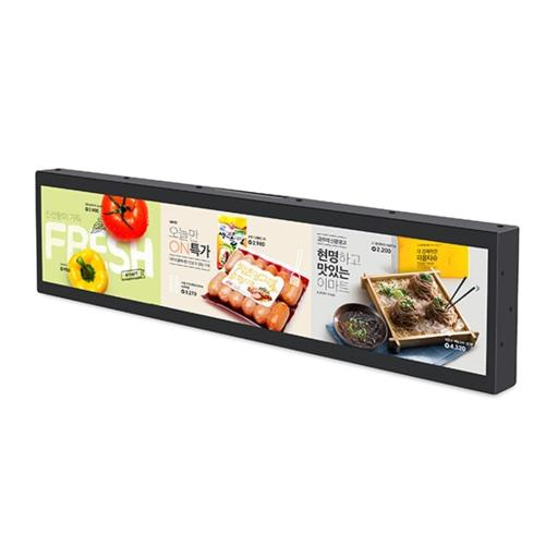 Panorama Digital Signage