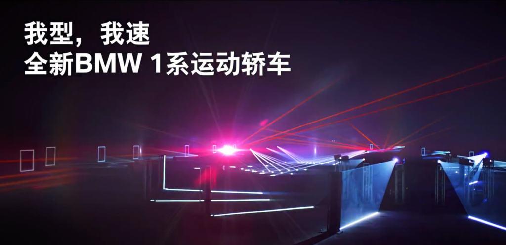 BMW series 1: Âm nhạc